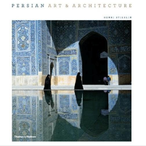 Discovering Iran