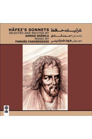 Gazaliat-e Hafez ba Seday-e Ahmad Shamloo(CD)