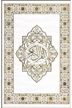 Quran-e Karim ( Ba Ghab)
