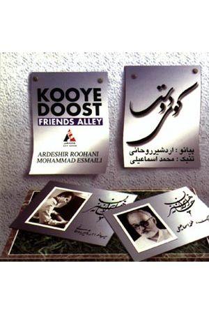 Kooye Doost