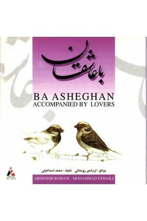 Ba Asheghan
