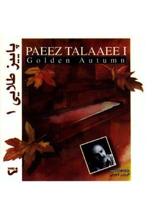 Paeez Talaaee 1