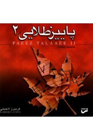 Paeez Talaaee 2