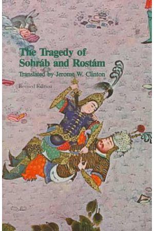 The Tragedy of Sohrab & Rostam