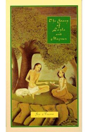 Story of layla & Majnun
