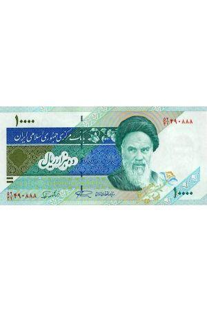 Islamic Republic of Iran 10000 Rial Bill