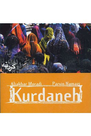 Kurdaneh