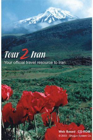 Tour 2 Iran