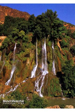 Bisheh Waterfall - Lorestan