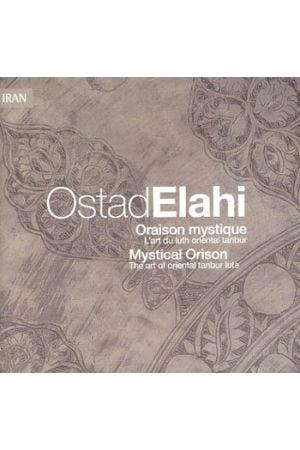 Mystical Orison