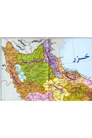 Naghsheh Taghseemat-e Keshvari Iran