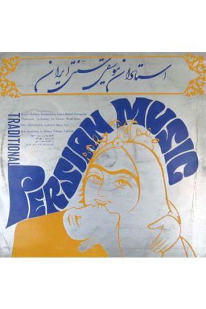 Ostadan-e Mousighi Sonati Iran