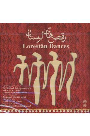 Raghs-haye Lorestan