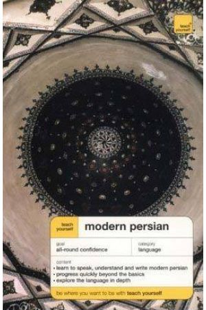 Teach Yourself Modern Persian/Farsi  (Paperback)