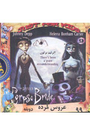 Corpse Bride (2 CD's)