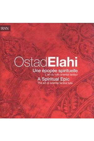A Spiritual Epic