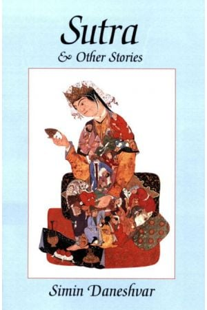 Sutra and Other Stories