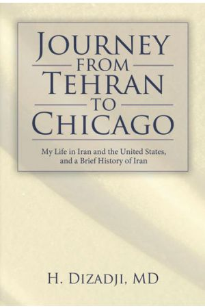 Journey from Tehran to Chicago