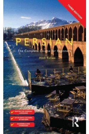 Colloquial Persian (Colloquial Series)