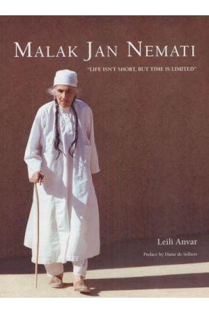 Malak Jan Nemati - English edition