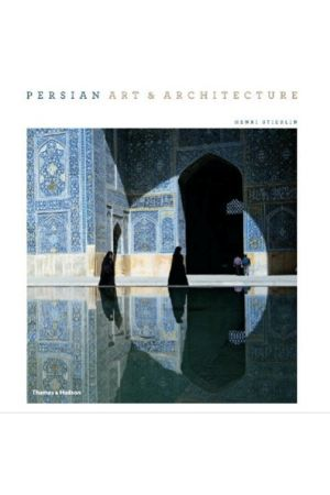 Persian Art and Architecture