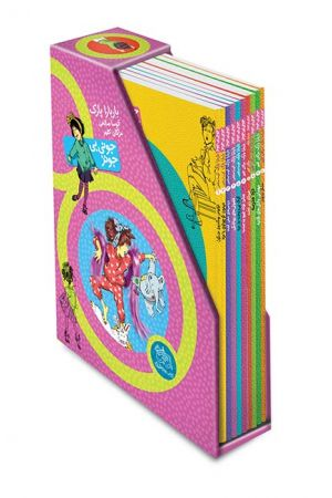 Junie B Jones (10 volume series)